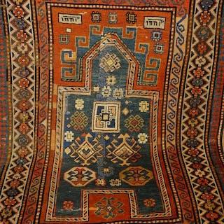 Kazak - Teppich - 170 cm - 120 cm