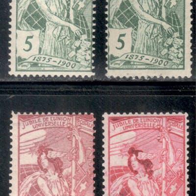 """Schweiz 1900 - """"UPU"""", vier verschiedene Typen - Michel 71, 72"""