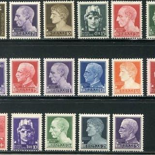 Italia Regno  1929 - Imperiale serie completa di 22 valori - Sassone NN