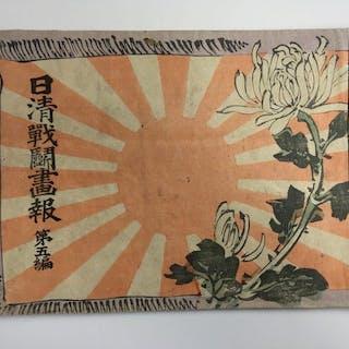 Gravure originale sur bois