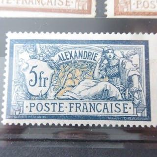 Anciennes colonies françaises - Alexandrie - Collection avancée de timbres