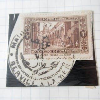 Anciennes colonies françaises - Algérie - Collection avancée de timbres