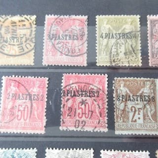 Anciennes colonies françaises - Levant - Collection avancée de timbres