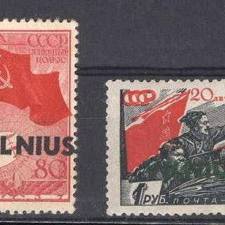 Deutsche Besetzung Litauen 1941 - Wilnagebiet mit Attest - Michel 17 I und 18