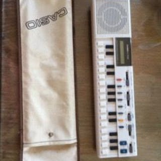 Casio - VL Tone Pocket - Synthétiseur - France