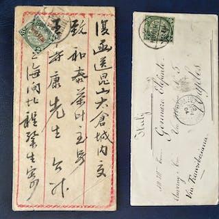 Cina - 1878-1949 - 2 buste viaggiate 1904/1913