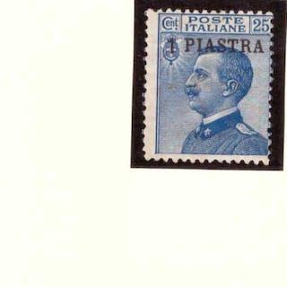 Levante (uffici postali italiani dal 1874 al 1923) 1908...