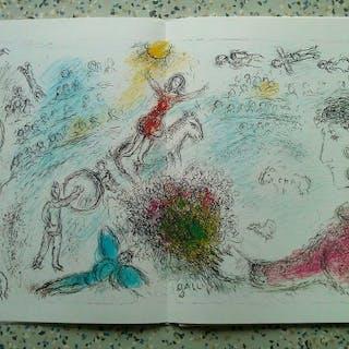 Galerie Maeght. Paris - Marc Chagall - Derriere Le Miroir (DLM) Nr. 246 - 1981