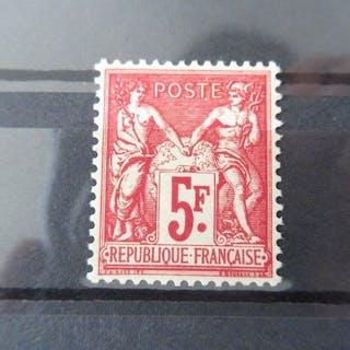 France 1925 - Exposition de Paris - Yvert 216