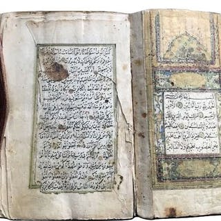 1 - Quran Ottoman. Islamic manuscripte - without date (19th century)