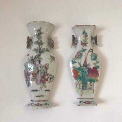 Vase - Porcelaine - Chine - XIXe siècle