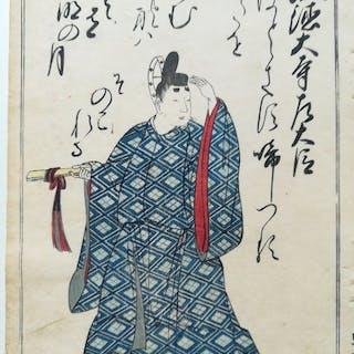 b9d64a60215 Gravure originale sur bois - Katsukawa Shunsho (1726-1792)