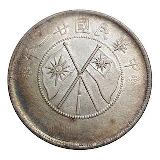 China - Yunnan - 50Cent - Republic of China, year 21 (1932)- Silver