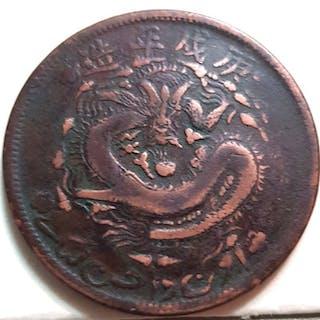 China - 10 Cash - Qing dynasty