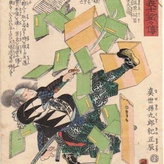 Gravure originale sur bois - Utagawa Yoshitora (act