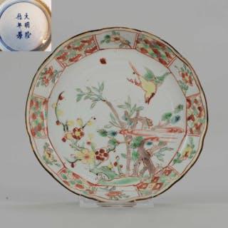 Plate - Porcelain - Chongzhen Three Friends of Winter - China - 17th century
