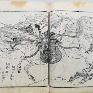Utagawa Kuniyoshi  歌川 国芳  - Album du Samouraî Hideyoshi Toyotomi