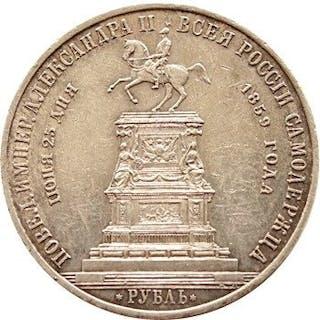 Russland - 1 Rubel 1859 'Nicholas I Memorial'- Silber