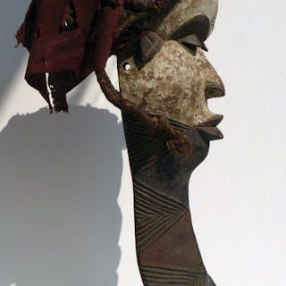 Mask - Plant fibre, Wood - Kiwoyo-Muyombo PENDE - Congo DRC