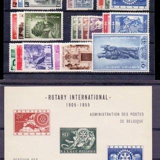 Belgien 1954 - Volledige jaargang met luxevelletje Rotary...