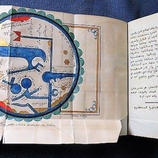 Carolus Johannes Tornberg / Ibn-el-Vardi - Fragmentum...