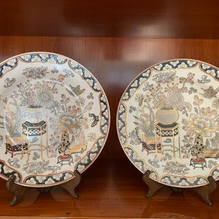 Elegantes Paar große Teller (2) - Porzellan - Con marchio...