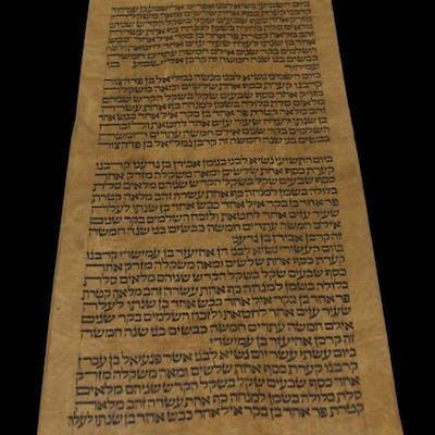 Torah Bible - Manuscript Vellum Numbers Scroll Morocco- 1650
