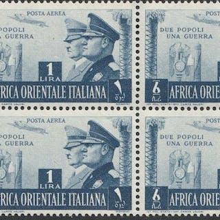 Italienisch-Ostafrika 1941 - Airmail Italian-German Brotherhood of Arms