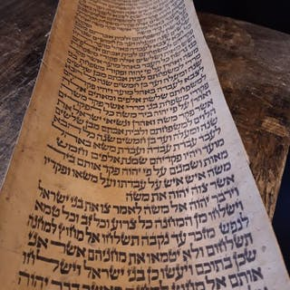 Numbers 5:4 - Torah scroll fragment from Iraq - 18th century - 1750