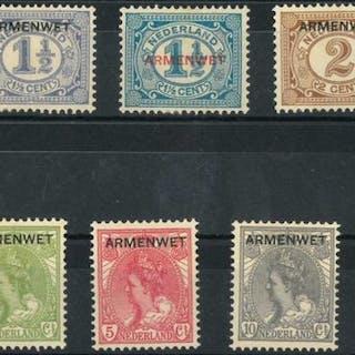 Niederlande 1913 - Official 'Armenwet' stamps - NVPH D1/D8