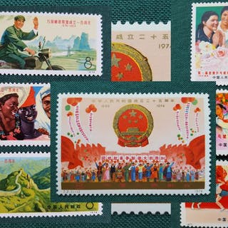 People's Replubic of China 1972 , 1974 .