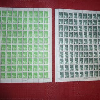 Frankreich 1997/2001 - Plates of 100 mint stamps of 6.70...