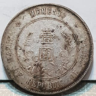 China - 1 Dollar (Yuan) - Republic of China