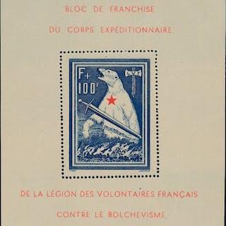 Deutsche Besetzung - Französische Legion - 1942...
