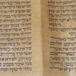 Manuscript; Deuteronomy fragment on parchment - XIX century