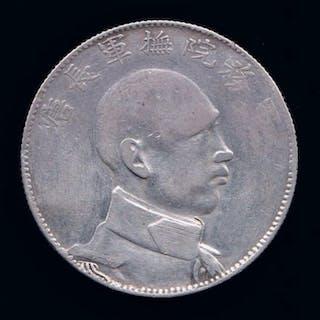 China - Yunnan - 50 Cents (3 Mace 6 Candareens) - Republic of China