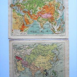 Asien, Europe; Faik Sabri DURAN (1882 - 1943)- 'Asia' - 1921-1950