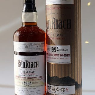 Benriach 1994 20 years old Cask no. 808 Peated Oloroso Sherry - b. 2014 - 70cl