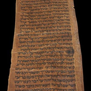 Torah Bible - Manuscript Exodus Scroll, Yemen - ca. 16th century - 1550