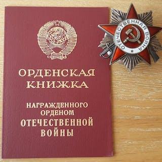 Sowjetunion - Orden des Vaterländischen Krieges