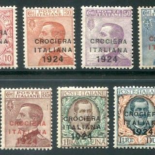 Italien Königreich 1924 - Crociera italiana serie 7 valori - Sassone NN. 162/168