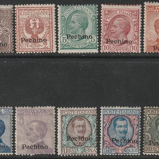China - italienische Postämter 1918/1919 - Beijing complete set - Sassone S.1