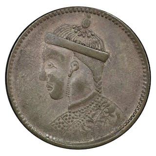 China - Szechuan / Tibet - Rupee - Qing dynasty - Kuang...