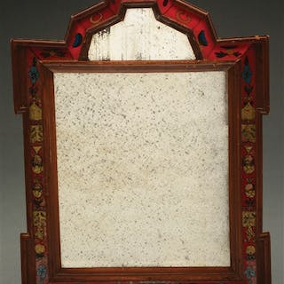 Mirrors Antique Victorian Oak Frame With Mirror 21x26 3/4 Mirro R18x23 1/2 Molding 1 3/4 Antiques