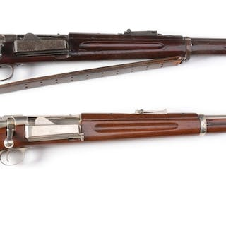 Lot consists of (A) 1898 rifle