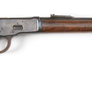 These were basically a Spanish made copy of the Winchester 1892 carbines