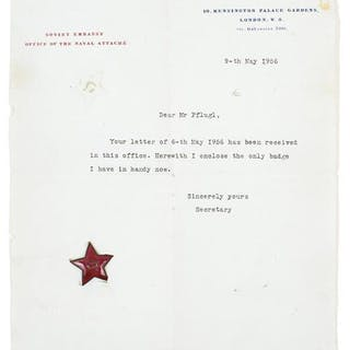 A SOVIET RUSSIA AWARD DOCUMENT, typed on Soviet Embassy Office of