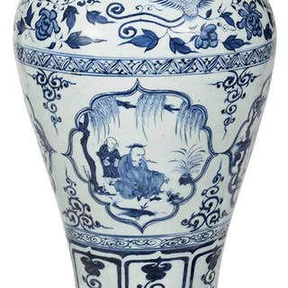 Chinese Yuan Style Mei Ping Porcelain Vase
