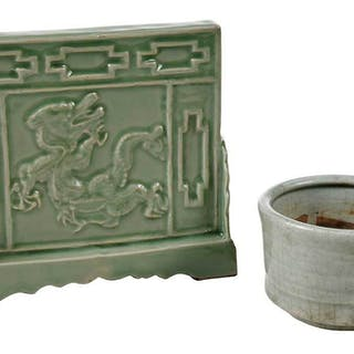 Two Chinese Scholar's Table Objects