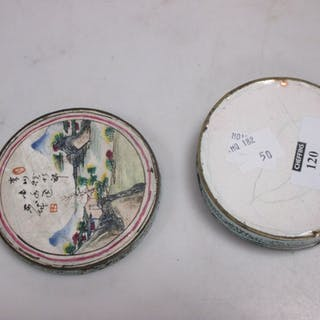 Chinese circular enamel box, inscribed with a red seal mark